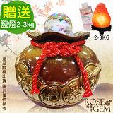 【瑰麗寶】《金串錢/真賺錢》聚寶甕雷射滾球流水組﹍送2-3kg玫瑰鹽燈