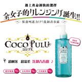 韓國【路薇兒】獨家版洗卸保養5in1青春露 原裝COCOPULU(350ml)
