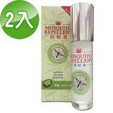 AiLeiYi 天然防蚊液 8ml(2入/組)