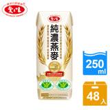 【愛之味】純濃燕麥250ml*2箱(共48入)