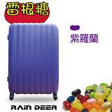 雷根糖行李箱18吋-紫色