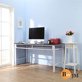 BuyJM超穩固耐用加長160公分工作桌 (深60公分)