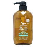 日本Horse Oil馬油沐浴精600ml