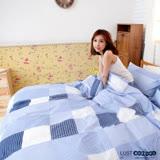 LUST寢具【歐風復刻-藍/新生活eazy系列】單人加大3.5X6.2床包/枕套/薄被套6x7尺組