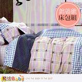 魔法Baby~純棉5x6.2尺雙人枕套床包組 w02062
