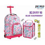 JWorld 拉桿/後背兩用書包旅行箱(藍調野莓)