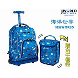 JWorld 拉桿/後背兩用書包旅行箱(海洋世界)