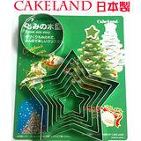 日本CAKELAND聖誕樹餅乾壓模(7入)