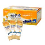 【維維樂佳倍優】元氣補體配方奶粉29g*24包 /全家人營養照護