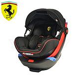 法拉利 Ferrari ISOFIX 提籃汽車安全座椅/汽座