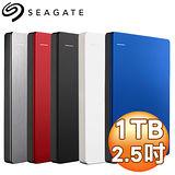 Seagate 希捷 Backup Plus Slim 1TB 2.5吋 USB3.0 外接式硬碟《五色任選》