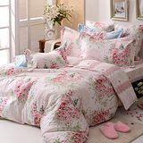 義大利La Belle《薔薇戀曲-粉》雙人四件式防蹣抗菌舖棉兩用被床包組