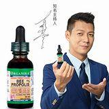 優格康Organika 蜂膠滴劑18%類黃酮 (30ml)