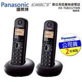 國際Panasonic-DECT 數位無線長距離雙手機電話(公司貨)KX-TGB212TW三色可選