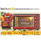 【Kolin 歌林】3D旋轉烤籠28L電烤箱 KBO-LN281C