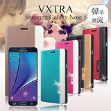 VXTRA 三星 Samsung Galaxy Note5 韓系潮流 磁力側翻皮套