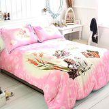 KisStyle 華麗冒險 精梳純棉-雙人加大四件式 床包被套組