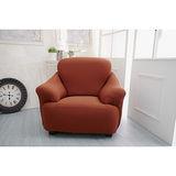 【Osun】一體成型防蹣彈性沙發套、沙發罩素色款(咖啡色款1人座)