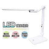 【銳奇】桌夾兩用LED護眼檯燈 BL-1207