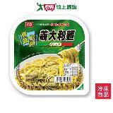 桂冠義大利麵-青醬蛤蜊320g