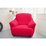 【Osun】一體成型防蹣彈性沙發套、沙發罩素色款(紅色款1人座)
