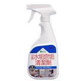 【黃金盾】浴廁水垢皂垢清潔劑400ml /入