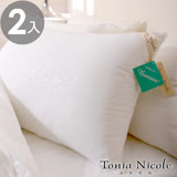 Tonia Nicole東妮輕量蓬鬆健康優適枕2入