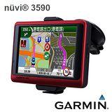 GARMIN nuvi 3590 玩家生活衛星導航機