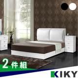 【KIKY】紅色情深皮質靠枕雙人5尺二件組~(床頭片+床底)