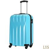 LYS 亮麗情人PC亮面直條20吋旅行箱(藍色)