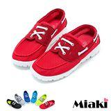 【Miaki】休閒鞋開學嚴選綁帶包鞋帆布鞋 (水色 / 灰色 / 藍色 / 螢光綠 / 紅色 / 黑色)