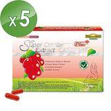 家倍健NatureMax 陳德容代言專利蔓越莓精萃膠囊-買3送1 (30粒/盒)
