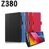 ASUS ZenPad 8.0 Z380C/Z380KL 專用荔枝紋可立式皮套【筆型電容觸控筆】