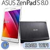 ASUS 華碩 ZenPad S 8.0 4G/32GB WIFI版 (Z580CA) 8吋 四核心平板電腦【送皮套+8G卡+保護貼+立架】