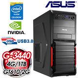 華碩H81平台【奇兵密碼】Intel G3440雙核 GT610-2G獨顯 1TB效能電腦