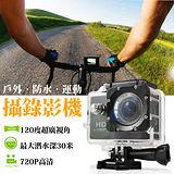 防水型720P運動DV攝影機 機車/自行車 行車記錄器