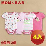 (購物車)【MOM AND BAB】可愛天使 短袖肩扣包屁衣(四件組禮盒組)