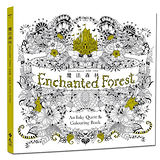 魔法森林(《秘密花園》第二集,附贈32頁練習本)