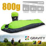 【台灣 Gravity】新百岳 頂級天然水鳥羽絨睡袋800g 果綠/灰 8001