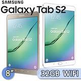 【福利品】Samsung 三星 GALAXY Tab S2 8.0 3G/32GB WIFI版 (T710) 8吋 八核心旗艦平板電腦(金/白色)【送Samsung原廠小禮(隨機贈送)】