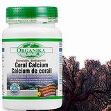 優格康Organika 珊瑚鈣素食膠囊 (90顆/15天份)