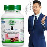 優格康Organika 高單位維生素B群素食膠囊 (60顆/60天份)