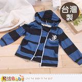 魔法Baby~小童外套 台灣製幼兒薄款外套 k42718