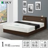 【KIKY】麗莎3.5尺床頭箱~(胡桃/白橡)