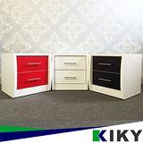 【KIKY】愛莉時尚床邊櫃/床頭櫃~三色可選