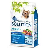 SOLUTION 耐吉斯 成犬 毛髮亮麗配方 羊肉+田園蔬菜-小顆粒 7.5公斤 X 1包
