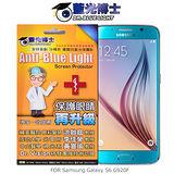 藍光博士 Samsung Galaxy S6 G920F 抗藍光淡橘色保護貼