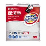 3M 保潔墊平單式床包-雙人加大