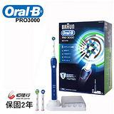 ▼【德國百靈Oral-B】全新升級3D電動牙刷PRO3000-送Oral-B牙膏+牙線
