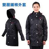 (女) KAPPA 雙層外套-鋪棉 保暖 防風 防潑水 風衣 黑桃紅